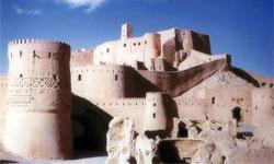 Bam Castle