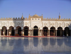 Al-Azhar University and Mosque in Cairo