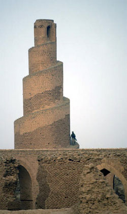 Great Mosque of Samarra