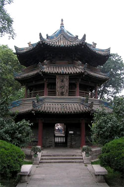 Great Mosque of China.