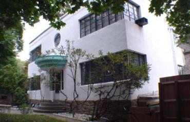 Beautifully restored 1936 Art Deco Home - Philadelphia, Pennsylvania