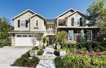 5 bed room home for sale Irvine CA